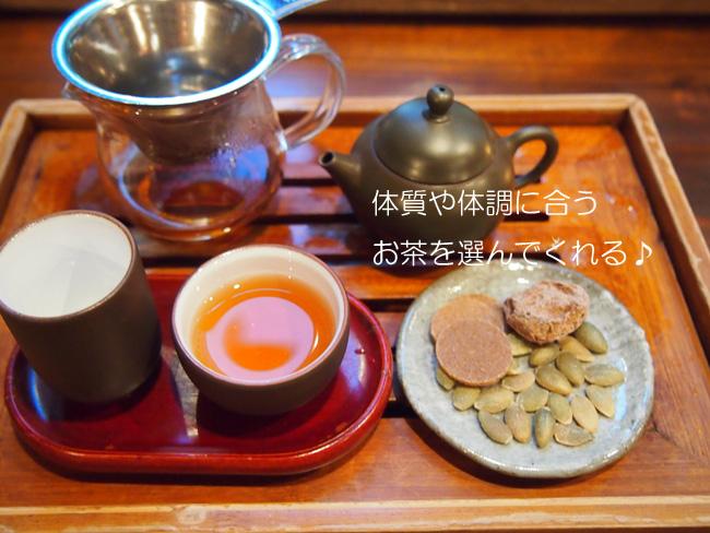 岩茶荘-お茶セット